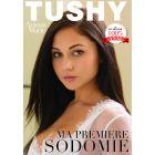 Ma première sodomie - DVD Tushy