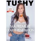 Ma première double pénétration - DVD Tushy