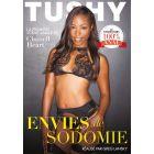 Envies de sodomies - DVD Tushy