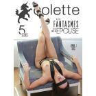 Les fantasmes de mon épouse - DVD Colette
