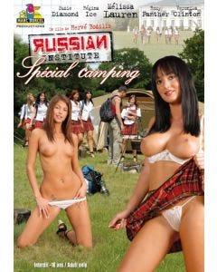 Russian Institute 9 :  Special camping
